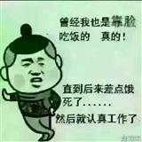 广西,百色市,凌云县,加尤镇,磨贤村,张从耀