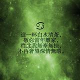 河北省,石家庄市,桥西区,苑东街道,小谈村,李洪涛